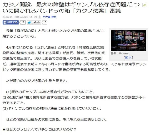 ニュース_150626-2
