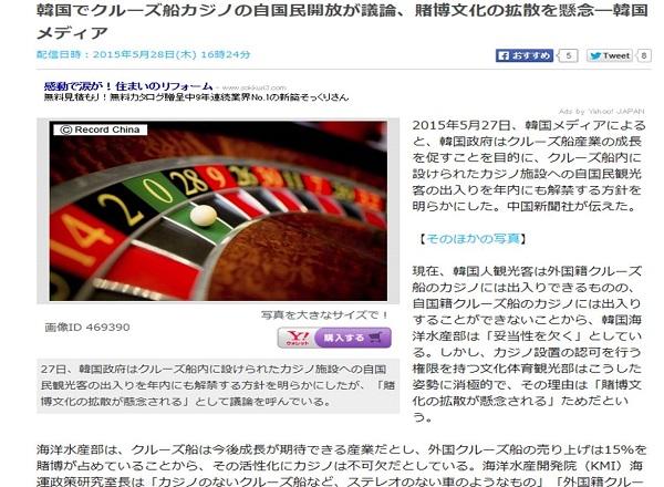 ニュース_150622-1