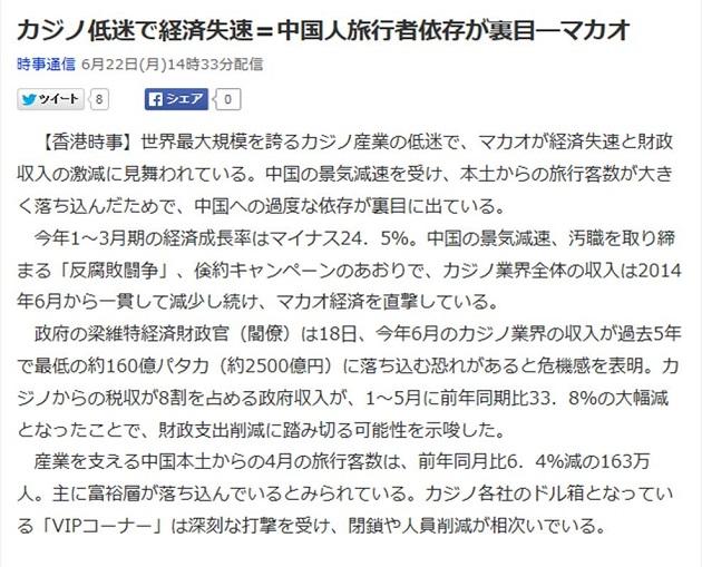 ニュース_150624-1jpg