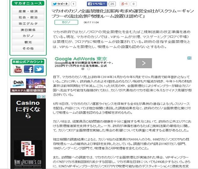 ニュース_150622-2
