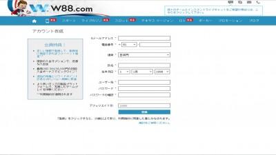 W88カジノ登録2